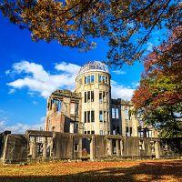 Japonsko (Hirošima)