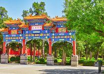 Čína (Peking)