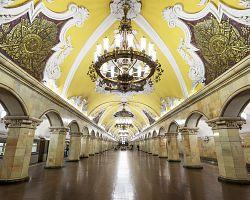 Moskevské stanice metra