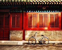 Tradiční čtvrť v Pekingu