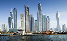 Ilustrace Spojené arabské emiráty