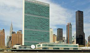Detail sídla OSN v New Yorku