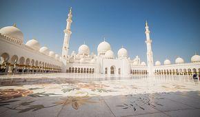 Prezidentský palác šejka bin Zayeda