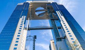 Moderní symbol města Umeda Sky Building