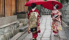 Kjótská čtvrť Gion