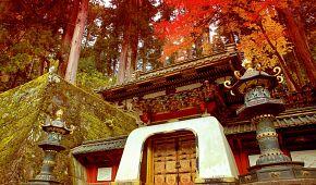 Chrámový komplex Rinnó-dži