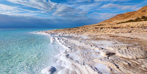 Poznávací zájezdy k Mrtvému moři