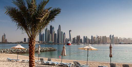 Zájezdy do Emirátů pro rodiče a děti