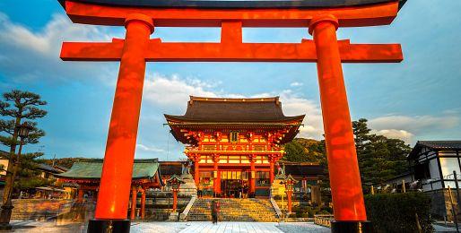 Poznávací zájezdy do Kjóta