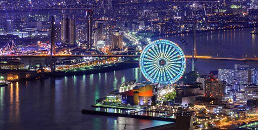 Poznávací zájezdy do Japonska