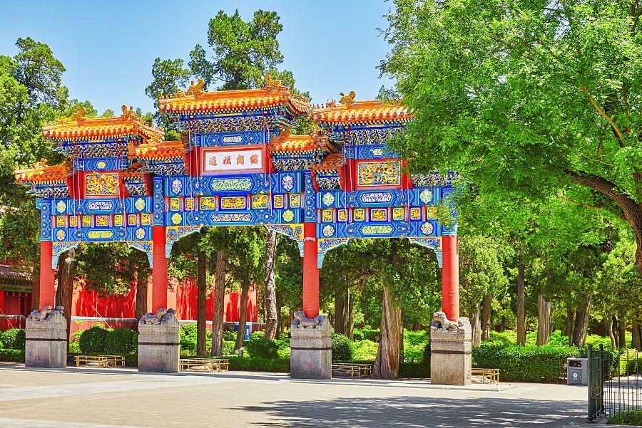 Peking - park Jingshan